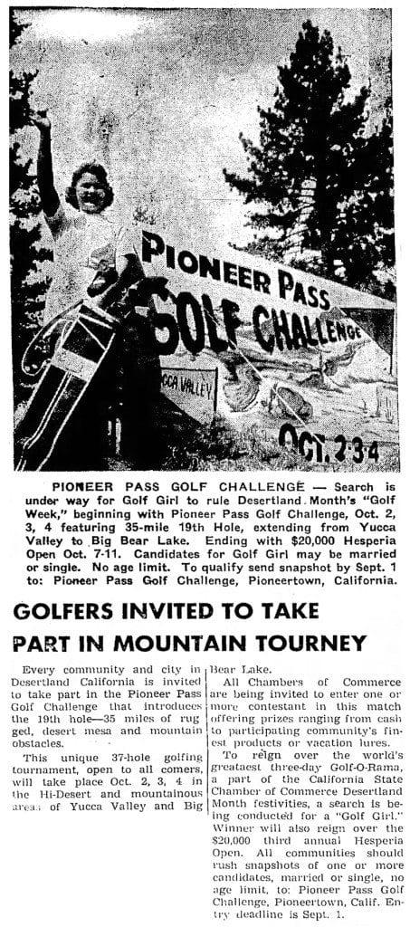 Aug. 20, 1959 - Desert Sentinel